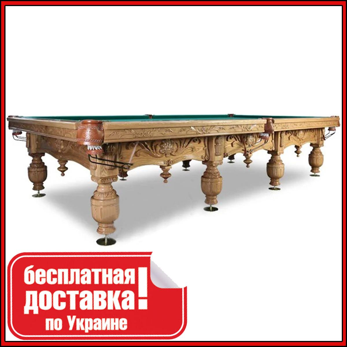 Більярдний стіл МОНАРХ 10 футів Ардезія 38 мм 2.8 м х 1.4 м з натурального дерева