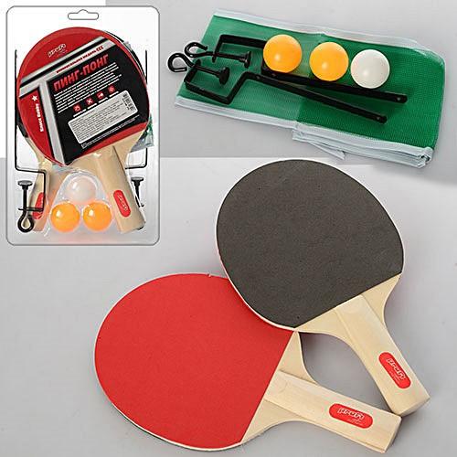 Набір для настільного тенісу MS0218