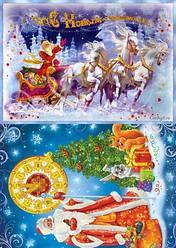 """Вафельная картинка для для торта, кондитерских изделий """"Дед мороз"""", круглая (лист А4) 10"""