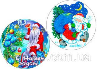 """Вафельная картинка для для торта, кондитерских изделий """"Дед мороз"""", круглая (лист А4) 12"""