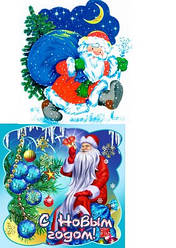 """Вафельная картинка для для торта, кондитерских изделий """"Дед мороз"""", круглая (лист А4) 13"""