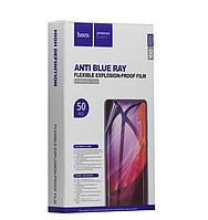 Гидро-гель плёнка Hoco Anti-blue ray 50штук