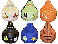Кресло мешок груша пуф бескаркасный для подростков и детей
