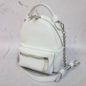 "Рюкзак-сумка ""Мини"" натуральная кожа, белый флотар"