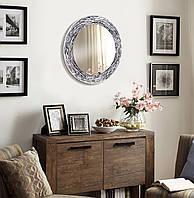 Зеркало дизайнерское, круглое 600 мм, фото 1