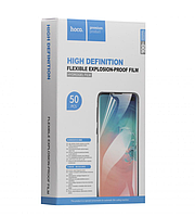 Гидро-гель плёнка Hoco High Definition 50штук