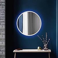Круглое зеркало в белом цвете с подсветкой Led, 800 мм