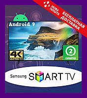 Телевизор Samsung 32 дюйма Full HD SmartTV, Wi-Fi (Самсунг Смарт ТВ)