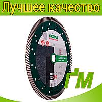 Алмазний диск для УШМ Gabbro Max 1A1R 232x2,5x12x22,23 Turbo, фото 1