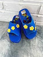 Шлепанцы детские синие с желтым цветочком 25-36 размер