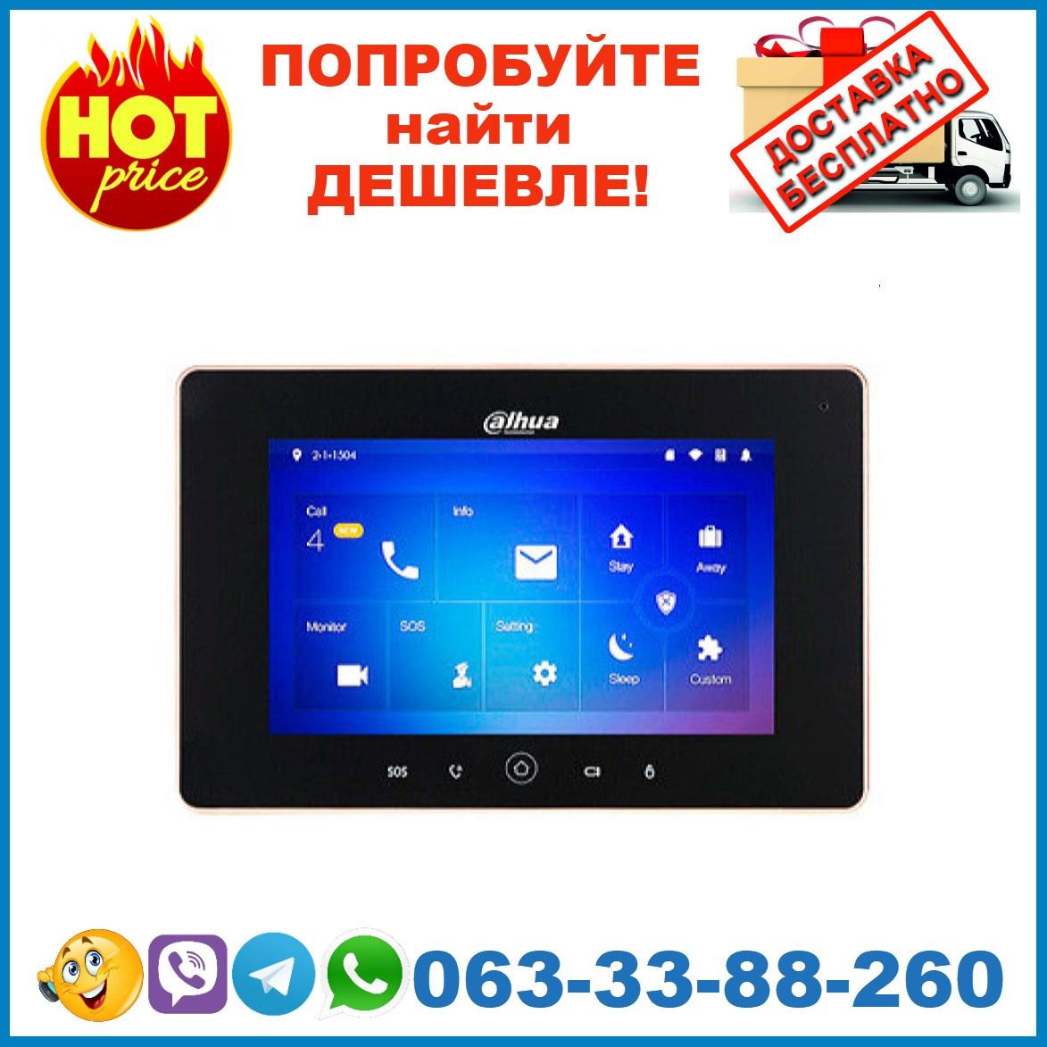 """DHI-VTH5221D-S2  7"""" Wi-Fi монитор"""