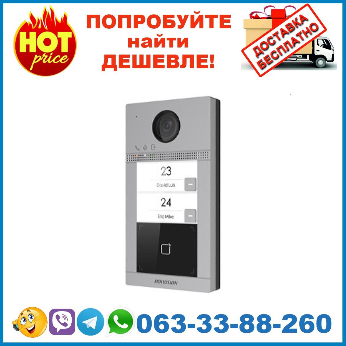 DS-KV8213-WME1/Flush  2 Мп IP вызывная панель на 2 абонента c ИК подсветкой и Wi-Fi