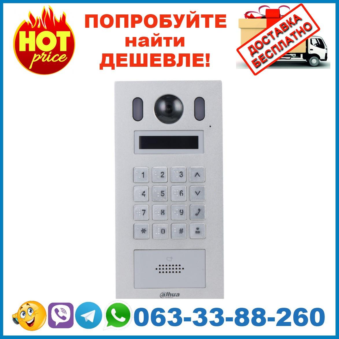 DHI-VTO6221E-P  2МП IP вызывная панель