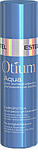"Сироватка для волосся ""Експрес -зволоження"" OTIUM Aqua 100 мл"
