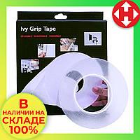 Многоразовая клейкая лента ivy grip tape 1 метр с доставкой по Украине и Киеву, фото 1