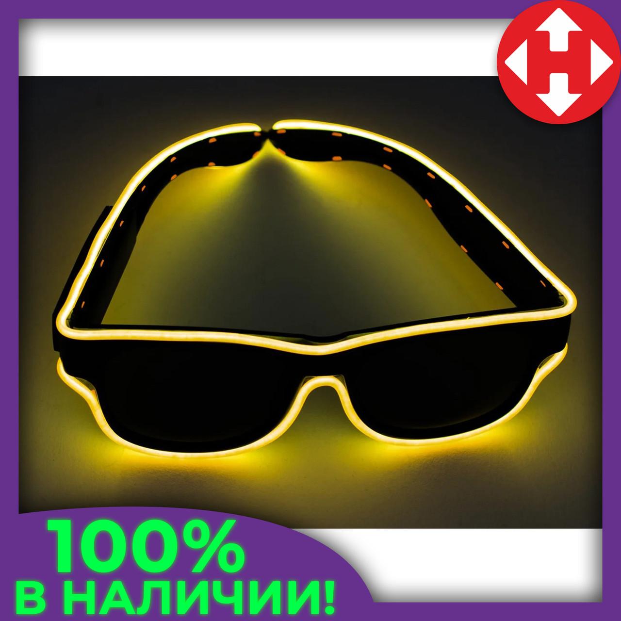 Светящиеся неоновые светодиодные LED очки, клубные, Оранжевые, для дискотеки и вечеринки (доставка)