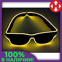 Светящиеся неоновые светодиодные LED очки, клубные, Оранжевые, для дискотеки и вечеринки (доставка), фото 1