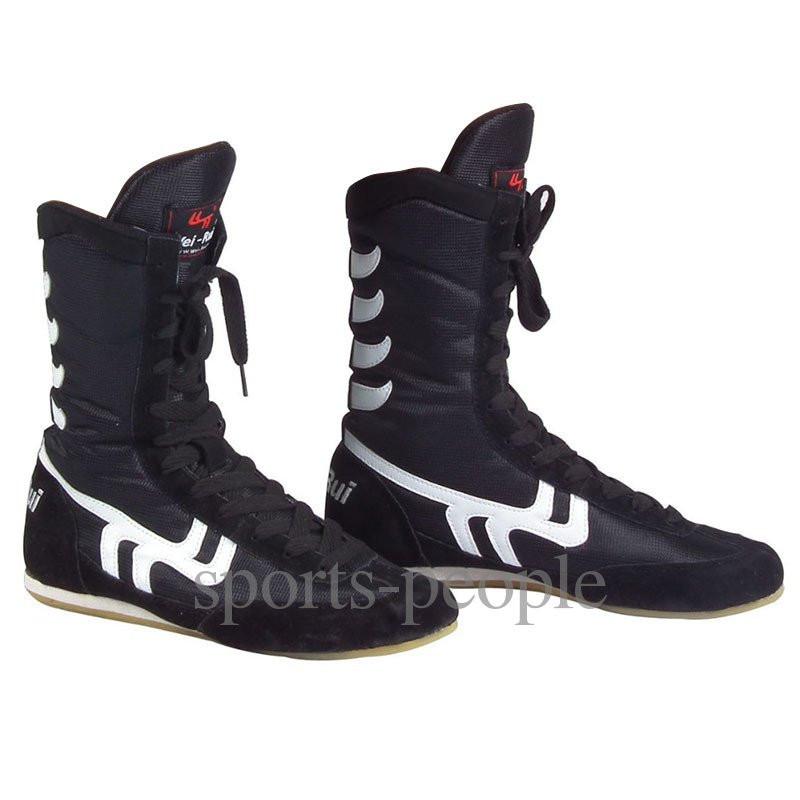 Обувь для бокса (боксерки) Wei-rui, высокие, размеры: 36-46, разн. цвета