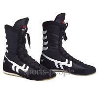 Обувь для бокса (боксерки) Wei-rui, высокие, размеры: 36-46, разн. цвета, фото 1