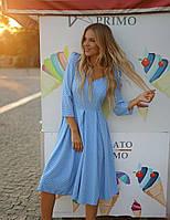 Женское голубое платье миди в горошек