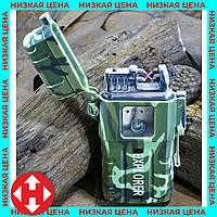 Распродажа! Электродуговая плазменная импульсная зажигалка Explorer (6741) Хаки - электрозажигалка от USB, фото 1