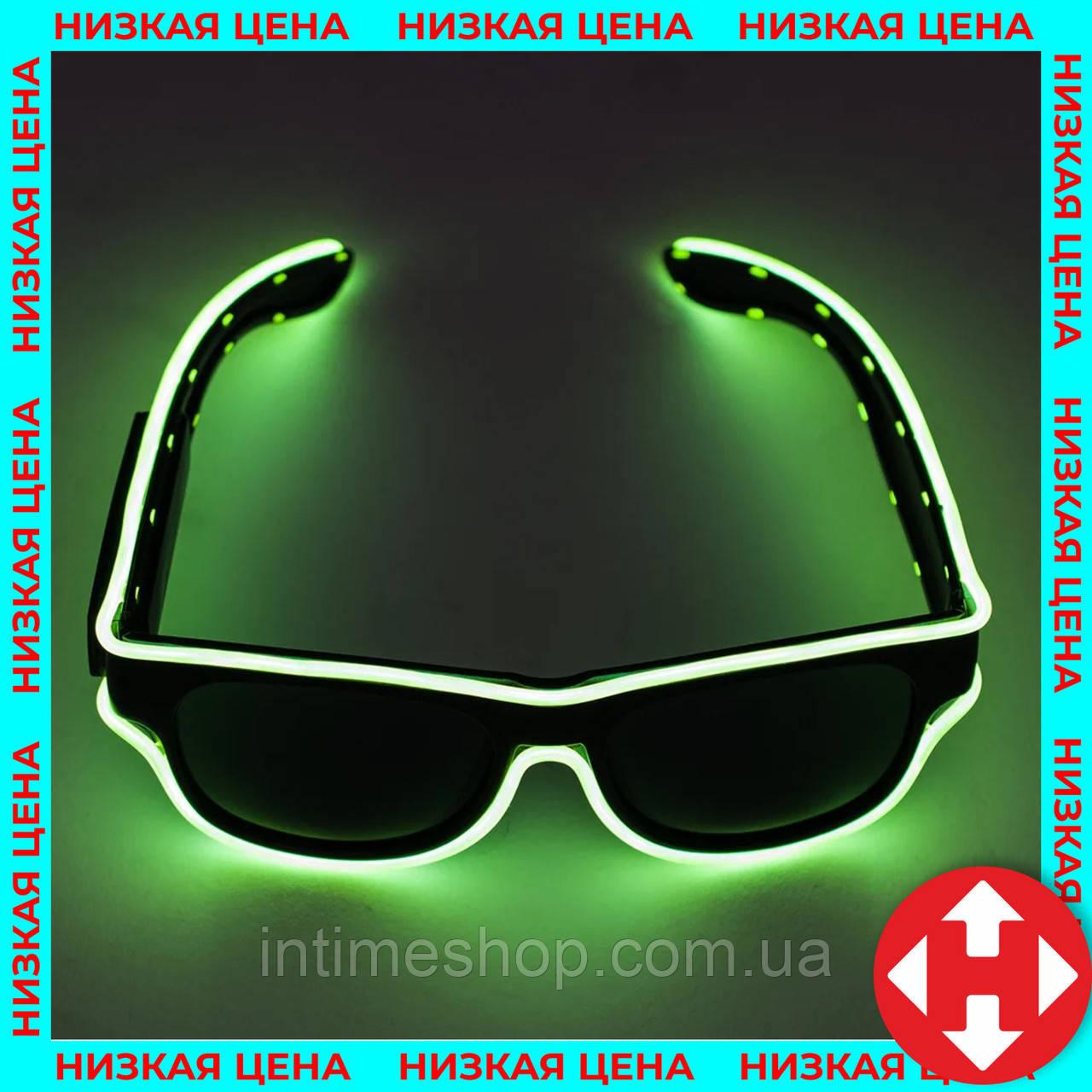 Светящиеся неоновые светодиодные LED очки, клубные, Салатовые, для дискотеки и вечеринки (доставка)