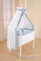 """Кроватка-люлька Leipold """"Armando Classic"""""""