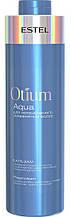 Легкий бальзам для зволоження волосся OTIUM Aqua 1000 мл