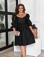 Вечернее черное платье с объемными рукавами