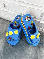 Шлепанцы детские голубые с желтым цветком 25-36 размер