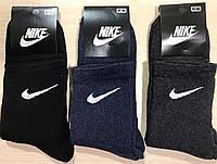 Носки мужские зимние махровые хлопок Nike Турция размер 41-45