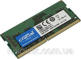 Память Crucial SODIMM DDR4 8GB PC4-25600 (3200Mhz), 1.2V CL22, (CT8G4SFS832A)