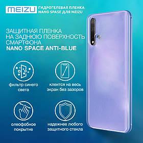 Гидрогелевая пленка для Meizu M10 Anti-Blue на заднюю поверхность   Полиуретановая пленка (стекло)