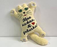 Мягкая игрушка в машину Кот на присосках, Автокот