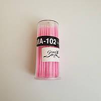 Микробраши розовые  Ultrafine (100 шт)