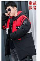 Классная, теплая детская курточка в размерах 134-152 черный+красный