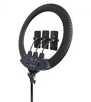 Кольцевая LED лампа SLP-G63 с креплением для трех телефонов и пультом 220V (55см)