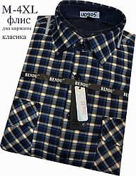 Теплая рубашка на флисе Bendu classik в клетку - 905