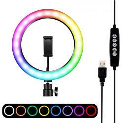 Кольцевая разноцветная селфи-лампа Led MJ33 RGB 6 цветов с держателем