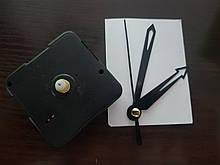 Годинниковий механізм (стрілка) №2