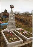 """Встановлення пам """" ятників у Локачинському районі, фото 4"""
