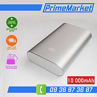 Xiaomi Power Bank 10 000mAh Original, фото 1