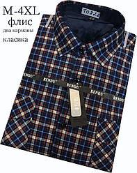 Теплая рубашка на флисе Bendu classik в клетку - 722
