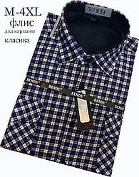 Теплая рубашка на флисе Bendu classik в клетку - 831