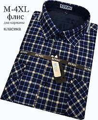 Теплая рубашка на флисе Bendu classik в клетку - 720