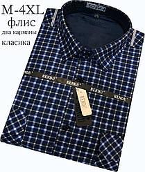 Теплая рубашка на флисе Bendu classik в клетку - 827