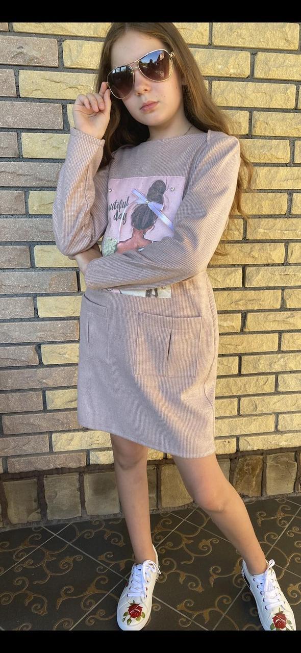 Платья подростковые на девочек теплые с начесом