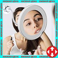 Распродажа! Круглое зеркало с подсветкой увеличительное Flexible Mirror 5X на присоске в ванную для макияжа, фото 1