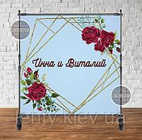 """Баннер свадебный 2х2 м """"Голубой фон, бордовые цветы, рамочки"""""""