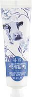 """Увлажняющий корейский крем для рук с экстрактом молочных протеинов (30мл) """"K Beauty"""" AVON"""